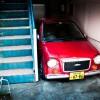 Parking Nagasaki